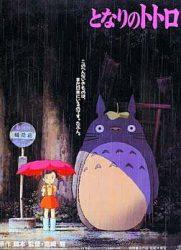 龙猫/隔壁的特特罗[国语配音]