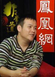 凤凰网·非常道:专访宁浩
