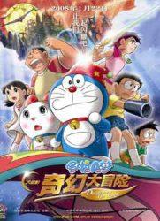 点击播放《哆啦A梦07剧场版:大雄的新魔界大冒险之7个魔法师》