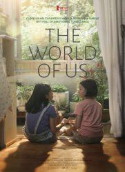 点击播放《我们的世界》