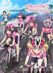 点击播放《南镰仓高校女子自行车社》