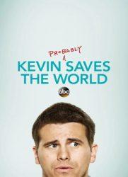 点击播放《凯文救世界第一季》