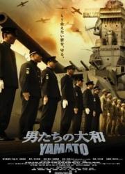 大和号战列舰沉没