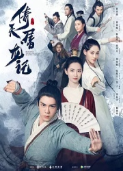点击播放《倚天屠龙记2019版》