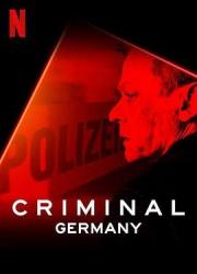 点击播放《审讯室:德国》