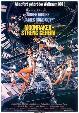 点击播放《007之太空城》