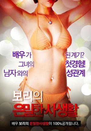 点击播放《韩国女星私生活》