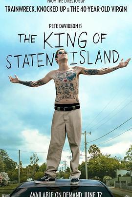点击播放《史泰登岛国王》