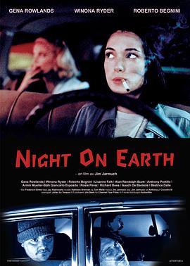 点击播放《地球之夜》