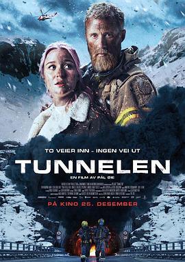 点击播放《夺命隧道》