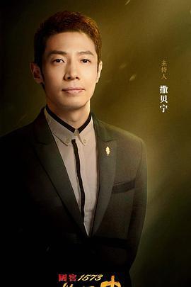 点击播放《故事里的中国第二季》