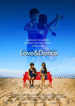 点击播放《为爱起舞》
