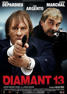 点击播放《钻石13计划》