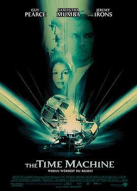 点击播放《时间机器2002》