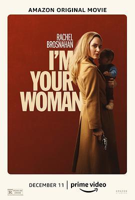 点击播放《我是你的女人》