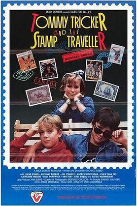 点击播放《邮票旅行记》
