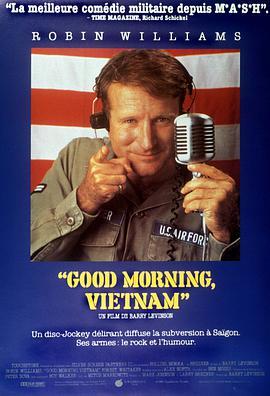 点击播放《早安越南》