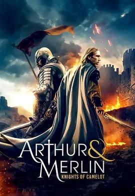 点击播放《亚瑟与梅林圣杯骑士》