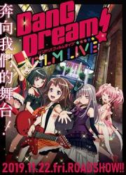 点击播放《BanG Dream! 电影演唱会》