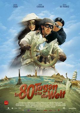 点击播放《环游世界八十天2004》