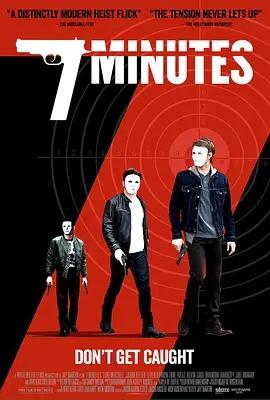 点击播放《危机七分钟》