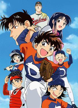 点击播放《棒球大联盟第一季》